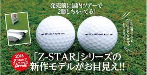 8449d90bf5e64 ゴルフギアにお悩み 記事のまとめ|ゴルフサプリ[毎日みるとゴルフに効く ...