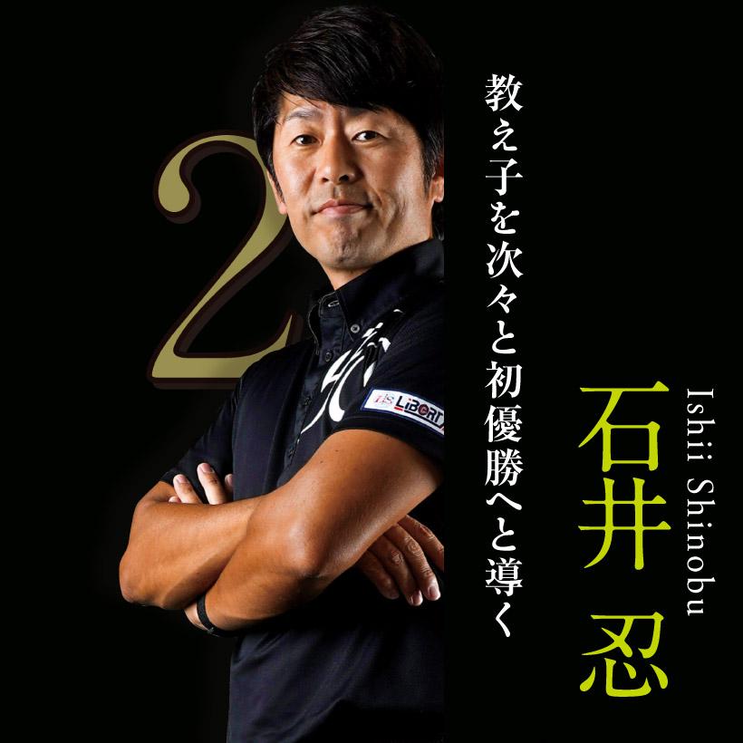 石井忍コーチが大西葵に教えたゴルフスイング向上ドリル|ゴルフサプリ